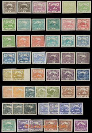 128562 -  Pof.1-26, sestava známek Hradčany, bez 9N a 13N, různé bare