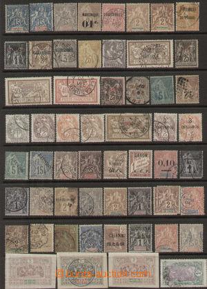 129771 - 1877-1905 FRANCOUZSKÉ KOLONIE  sestava 57ks zn. různých kolo
