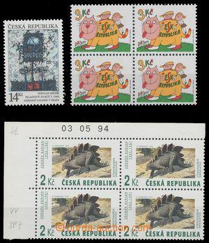 130308 - 1993-96 Pof.5, 42, 117, sestava specialit, Hladový svatý s D