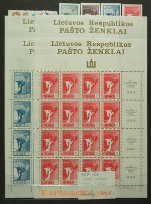 131868 - 1990 Mi.457-464, Anděl míru, 4x PL 4x4 známek s potištěnými