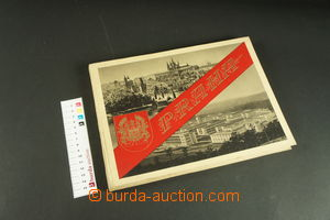 132161 - 1930 Jeníček, Vaněk: Prague old also modern, issued by Publ.