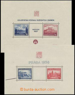 132344 - 1937-38 [SBÍRKY]  Pof.A329/330 + A342/343, sbírka aršík�