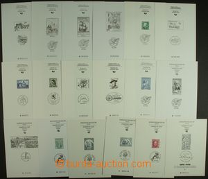 132550 - 1995-2008 [COLLECTIONS]  PTM1-29, collection 28 pcs of speci