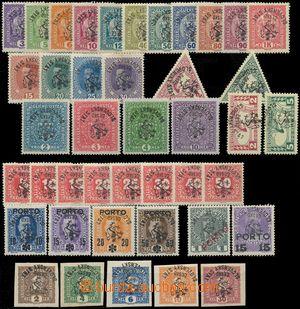 132674 - 1918 Pof.RV43-RV84, kompletní Hlubocké vydání s převrácenými
