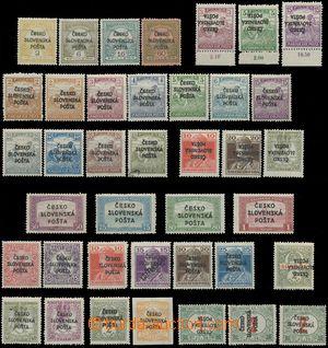 132686 - 1918 Pof.RV133-RV162, kompletní Žilinské vydání, celkem 38ks