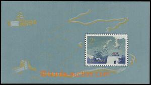 132805 - 1979 Mi.Bl.15, Velká čínská zeď, 139x78mm, kat. 200€