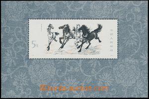 132806 - 1978 Mi.Bl.12, Koně, 148x98mm, kat. 500€
