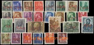 133025 - 1944 RIMAVSKÁ SOBOTA  Č.S.P., červený přetisk, sestava