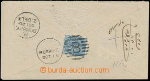 133140 - 1882 BUSHIRE  dopis do Bombaje vyfr. zn. Mi.17; SG.54, čárko