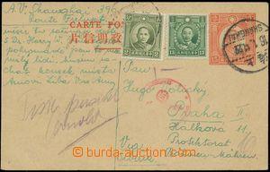 133142 - 1941 dopisnice 15c do Protektorátu dofr. zn. Mi.236, 256, DR