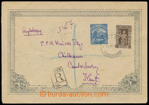 133153 - 1919 decorative Reg letter to England, with Mi.87,114, CDS R