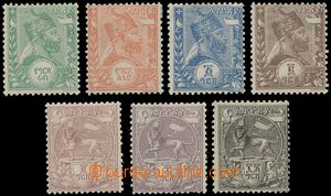 133163 - 1894 Mi.1-7, Menelik II., or Lion with flag, complete the fi