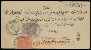 133244 - 1877 small-sized letter to Trebisondy, franked with. classic