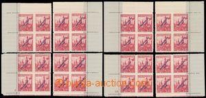 133383 - 1939 Alb.14, Banská Bystrica 1,50Kč červená, sestava 2 m