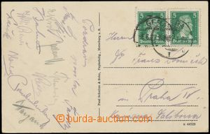 134220 - 1927 FOOTBALL  postcard (Merseburg) with CDS GERA/ 6.6.27, w