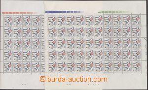 135890 - 1993 Pof.2, Krasobruslení, kompletní PA A+B s daty tisku a D