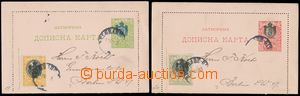 137373 - 1903 comp. of 2 uprated letter cards sent to Germany incl. m