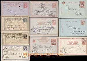 137431 - 1881-1913 comp. of 10 various used p.stat, contains 8 pcs PC