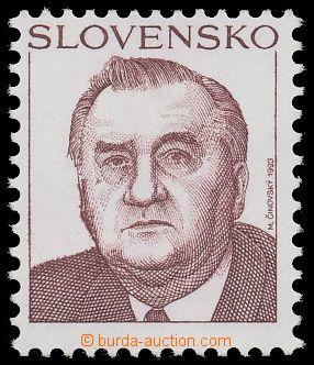 137639 - 1993 Zsf.19VCHa, Kováč bez nominální hodnoty, luxusní, kat.
