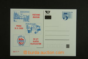 139360 - 2000 CDV52, PC 5CZK with additional-printing PM17 Postal mus