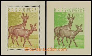 141656 - 1962 Mi.Bl.15-16, aršíky Zvěř, sestava 2ks aršíků - zoubkova