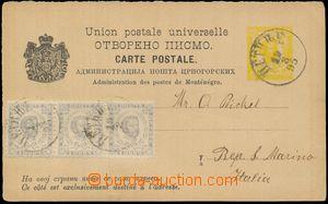 141829 - 1895 I. díl z dvojité dopisnice Mi.P10 do San Marina (!), do