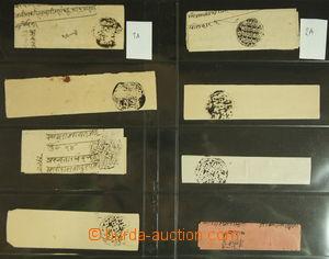 146282 - 1700-1800 [SBÍRKY]  sestava 16ks skládaných dopisů feudálníh