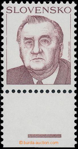 148205 - 1993 Zsf.19VCHa, Kováč, krajový kus bez nominální hodnoty, k