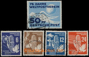 149292 - 1949--50 Mi.242, 75 years World post. union UPU + Mi.276-279