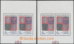 149426 - 1993 Pof.A10VV, Velký státní znak, odlišný ořez, 2ks, obě TD