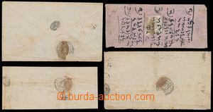 150009 - 1876-77 sestava 4ks dopisů z (do) Kábulu, Jalalabadu aj., vy