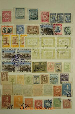 150108 - 1900-1990 [SBÍRKY]  AFRIKA/ ASIE sbírka známek, zn. země jak