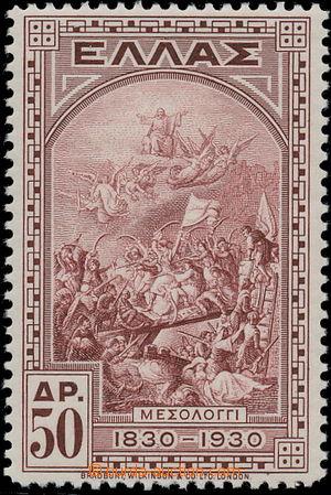 150120 - 1930 Mi.344B, Výročí nezávislosti 50DR, koncová hodnota; leh