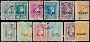 150121 - 1912-1914 Mi.9-14, 20-24, Hermes, černý přetisk ELLAS, 2x ko