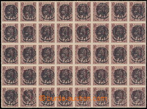 150399 - 1942 JAPONSKÁ OKUPACE, SG.J15, Jiří VI. 1A purpurově hnědá,