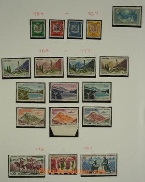 156735 - 1950-2000 [SBÍRKY]  GENERÁLNÍ  sbírka známek Andory, francou