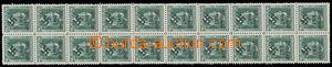 158268 - 1938 RUMBURG Mi.7, Beneš 50h, svislý 20-blok, vše zk. Brunel