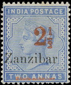 158531 - 1895-1898 SG.27, Královna Viktorie 2A navíc s červeným přeti
