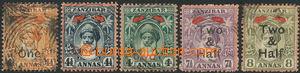 158535 - 1904 SG.205-209, Sultan Seyyid, přetisková série One na 4&#1