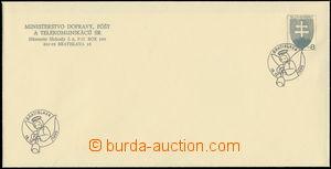 158893 - 1995 Zsf.CSO1, Služební obálka se Státním znakem 8Sk, PR BRA