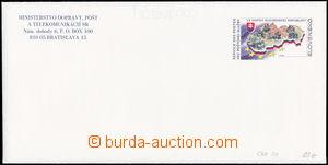 158896 - 2008 Zsf.CSO20, Služební obálka 15 let Slovenské republiky,