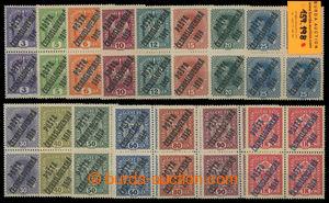 159198 -  Pof.33-47, Koruna, Karel a Znak 3h - 1K, kompletní série ve