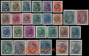 159515 -  MORAVSKÁ TŘEBOVÁ  kompletní série 27ks zn. ČaM s černým pře
