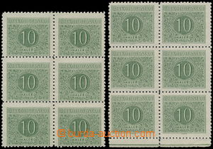 159859 - 1954 Pof.D80A, Postage due stmp 5h, marginal block-of-6 with