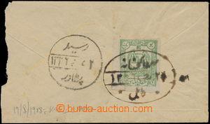 160246 - 1900 Mi.177B, dopis vyfr. zn. 1 Abasi zelená, z Kábulu do Pe