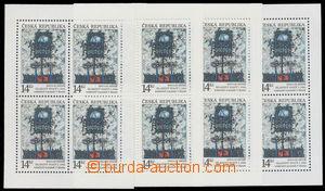 160724 - 1993 Pof.PL5 A-D, EUROPA Hladový svatý, kompletní sestava 4