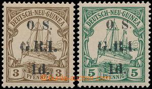 160805 - 1915 BRITSKÁ OKUPACE, SG.O1, O2 přetisk O.S./ G.R.I./ 1d. na