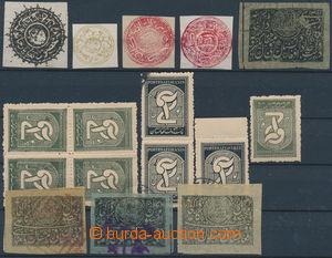 162085 - 1873-1936 sestava 16ks zn., 2x tygří hlava mj. Mi.7, dále 4k
