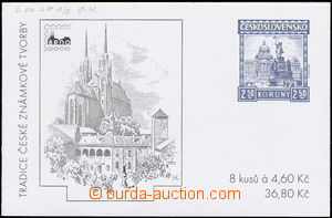 162262 - 1999 Pof.SL204, stamp. booklet Brno 2000, plate B with plate