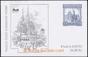 162263 - 1999 Pof.SL204, stamp. booklet Brno 2000, plate A with produ